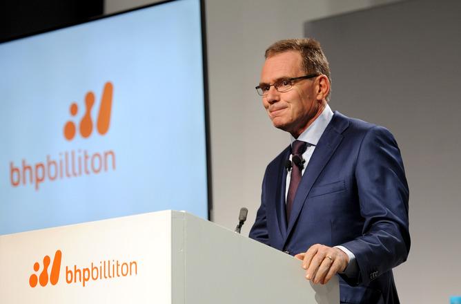 BHP announces $US5.89 billion full-year profit